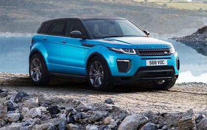 Range Rover Evoque Landmark: debutta l'edizione speciale con nuovi colori e dotazioni