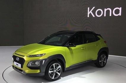 Nuovo Hyundai Kona Electric 2018: design, motori e dotazioni